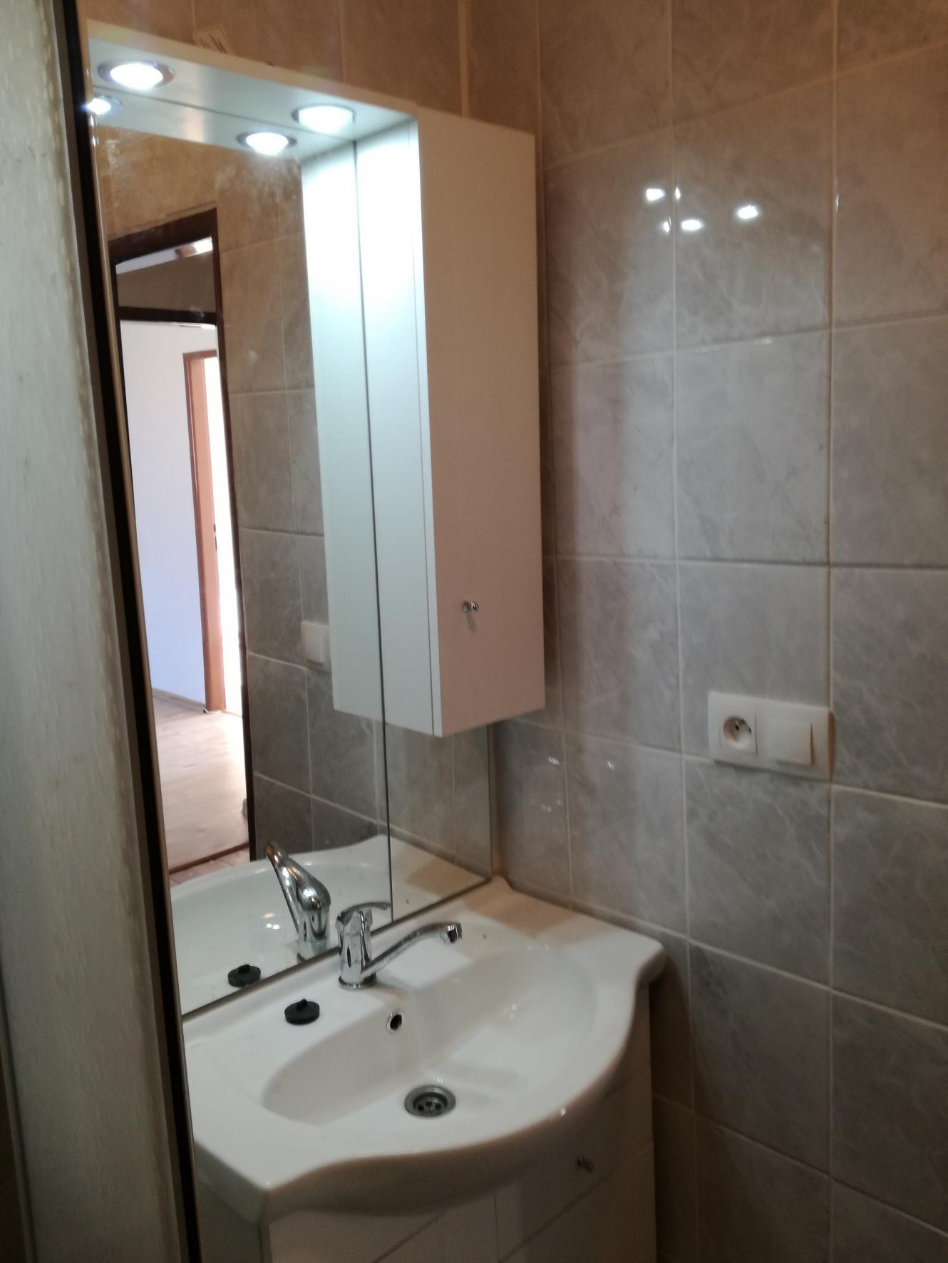 Ponúkame na predaj 2 izb. byt, Nitra - centrum, 62m2